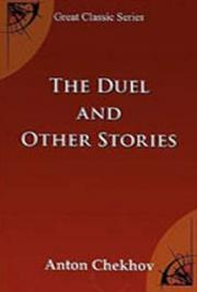 The Duel and Other Stories cover