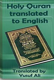 Holy Quran translated to english cover