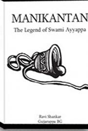 Legends of Lord Ayyappa