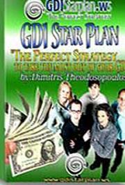 GDI Star Plan