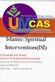 Islamic Spiritual Intervention(ISI) for Heroin Dependence Treatment