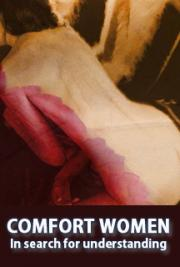 Comfort Women in Search for Understanding