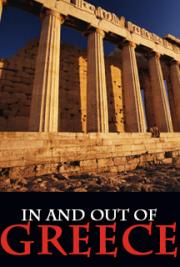 In And Out Of Greece cover
