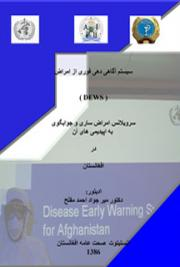 Afghanistan Diseases Early Warning System (DEWS) Manual 2006