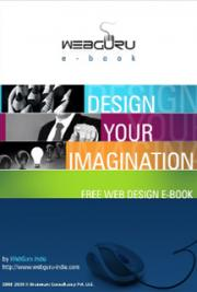 Design Your Imagination cover