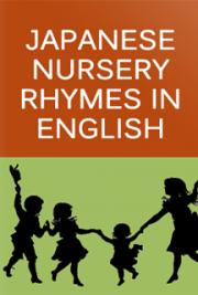 Japanese Nursery Rhymes in English