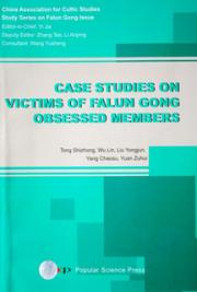 Case Studies on Victims of Falun Gong Obsessed Members