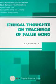 Ethical Thoughts on Teachings of Falun Gong