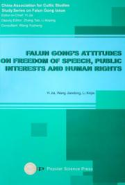 Falun Gong's Attitudes on Freedom of Speech, Public Interests and Human Rights