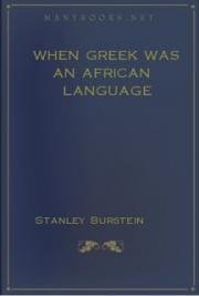 When Greek Was An African Language