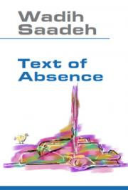 Text of Absence