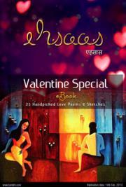 Ehsaas, by Tumbhi: FREE Book Download