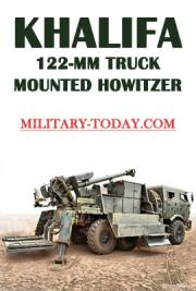 Khalifa 122-mm Truck-Mounted Howitzer | Military-Today.com