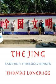 The Jing Part One: Thursday Dinner