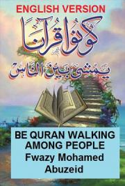 Be Quran Going Among People