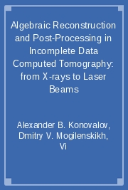 Algebraic Reconstruction and Post-Processing in Incomplete Data Computed Tomography: from X-rays to Laser Beams