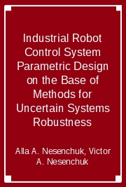 Industrial Robot Control System Parametric Design on the Base of Methods for Uncertain Systems Robustness
