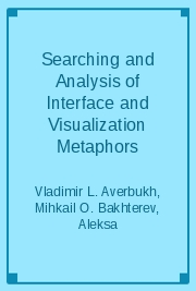 Searching and Analysis of Interface and Visualization Metaphors