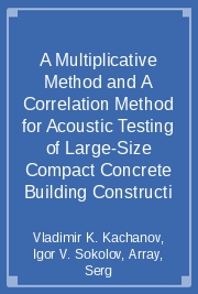 A Multiplicative Method and A Correlation Method for Acoustic Testing of Large-Size Compact Concrete Building Constructi