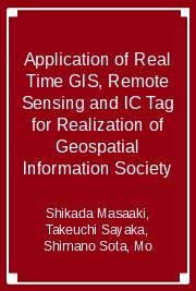 Application of Real Time GIS, Remote Sensing and IC Tag for Realization of Geospatial Information Society