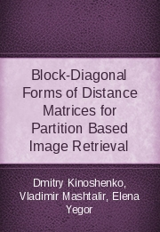 Block-Diagonal Forms of Distance Matrices for Partition Based Image Retrieval
