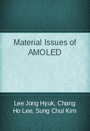 Material Issues of AMOLED