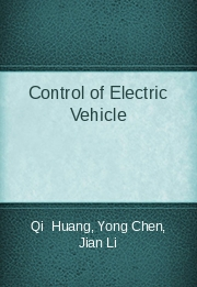 Control of Electric Vehicle