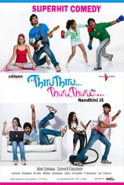 Thiru Thiru Thuru Thuru (Movie Script)
