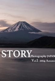Story Photography -  Japan Vol.1: 2014 Autumn