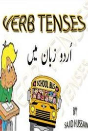 English Verb Tenses in Urdu