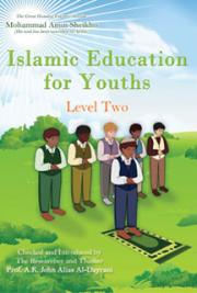 Islamic Education for Youths - Level Two