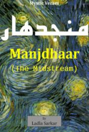 Manjdhaar (The Midstream)