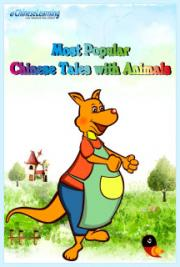 Most Popular Chinese Tales with Animals