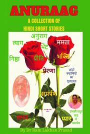 Anuraag - A Collection Of Hindi Short Stories