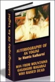 Autobiography of Yogini in Short Mamta Kulkarni