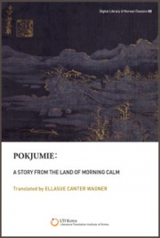 Pokjumie: A Story from the Land or Morning Calm