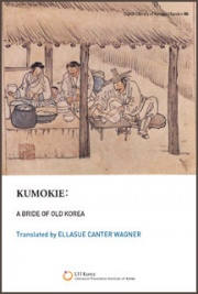 Kumokie: A Bride of Old Korea