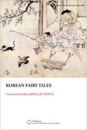 Korean Fairy Tales - PDF Book Preview