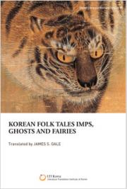 Korean Folk Tales Imps, Ghosts and Fairies