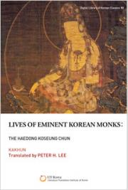 Lives of Eminent Korean Monks: The Haedong Koseung Chun