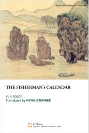 The Fisherman's Calendar