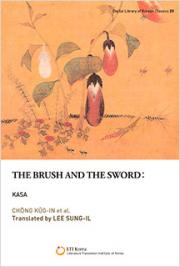 The Brush and the Sword: Kasa