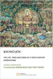 Kyunyŏ-jŏn : The life, Times and Songs of a Tenth Century Korean Monk