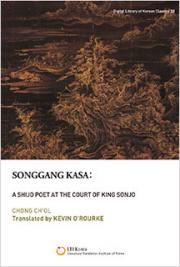 Songgang kasa: a shijo poet at the court of King Sonjo​