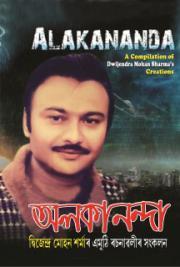 Alakananda - Dwijendra Mohan Sharma