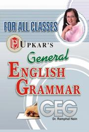 General English Grammar