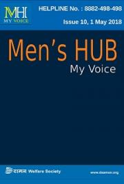 Men's HUB Issue 010