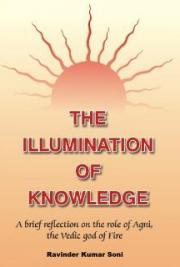 The Illumination of Knowledge