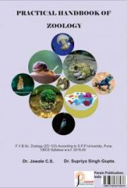 Practical Handbook Of Zoology