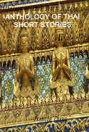 Anthology of Thai Short Stories